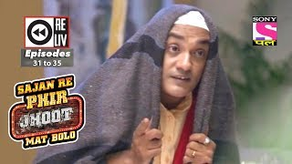 Weekly Reliv | Sajan Re Phir Jhoot Mat Bolo | 28th July 2018 to 3rd August 2018 | Episode 31 to 35