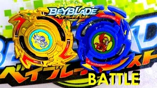 beyblade burst ベイブレードバースト bhc 10 dragoon storm wx gold battle series 1 vs bbg 07 wbba dranzer s s t