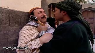 باب الحارة - ابو بدر و فوزية و العكيد معتز - ما بدي اعمل معه بلاء  - محمد خير جراح و وائل شرف