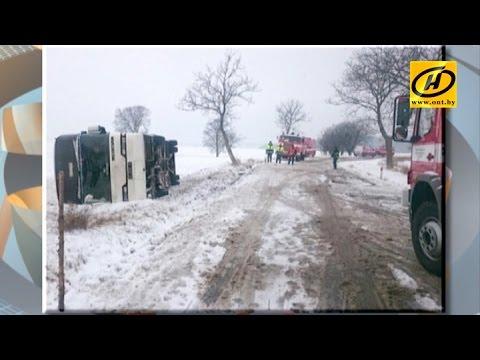 Заказать автобус в Днепропетровске. - YouTube