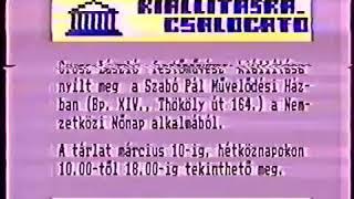 Окончание новостей спорта, телетекст, диктор и конец эфира (MTV1 Венгрия,05.03.1989) / Видео