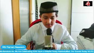 Khilafat Ki Itaat Main خلافت کی اطاعت میں