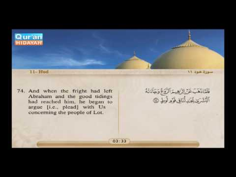 Surah Hud And That From Verse 61 To Verse 83