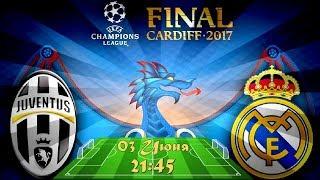 ⚽️ Прогнозы на футбол. Ставка дня от 03.06.2017. Ювентус-Реал Мадрид. 18+