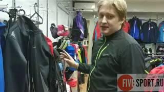 Лыжная куртка Nordski Active - обзор от Five-sport.ru