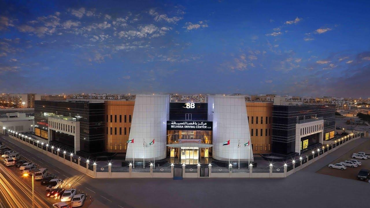 Salman Khan Inaugurates Belhasa Driving Center Al Quoz Branch Dubai On 792017
