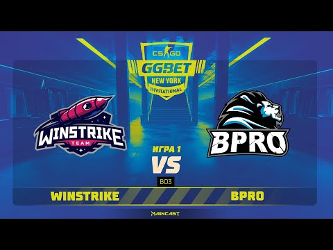 Winstrike vs BPro vod