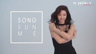[여성동아] 6월 커버걸 송선미(Song sun-me) 촬영현장!