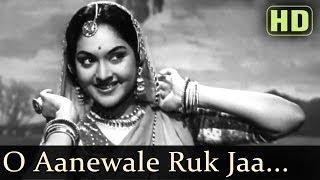 O Aanewaale Ruk Jaa (HD) - Devdas (1955) Songs - Dilip Kumar - Vyjayantimala - Lata Mangeshkar