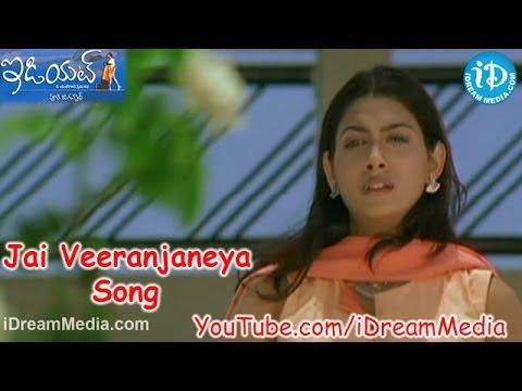 Idiot Movie Songs - Jai Veeranjaneya Song - Ravi Teja - Rakshita - Chakri