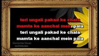Teri Ungli Pakad Ke Chala - Karaoke - Laadla - Udit Narayan