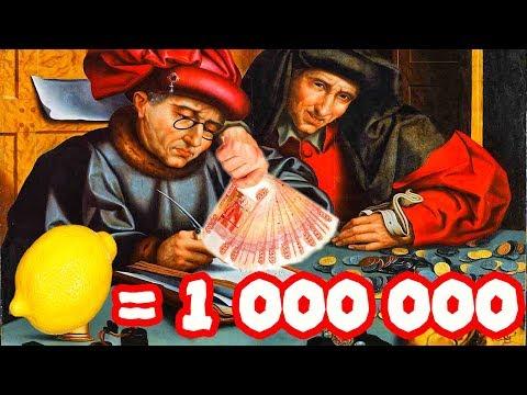 Почему 1.000.000 это