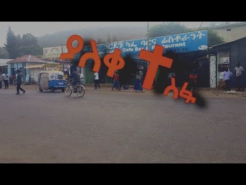 Amharic Christian Short Movie (ያለቀ ተስፋ), Yaleke Tesfa
