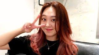 Korean Hair Color: Trendy Fall Coloring || SophieTime