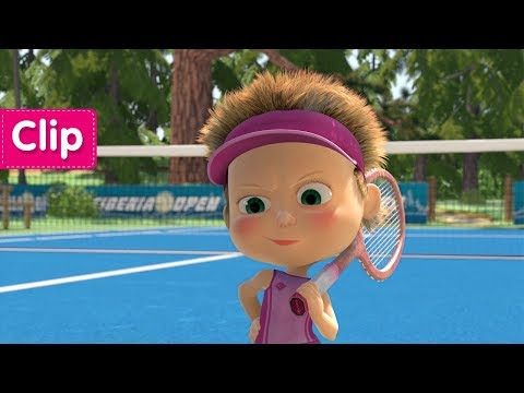 Masha and The Bear - Victory Cry (I'm the one who will be number one! )