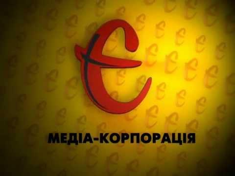 """Гімн медіа-корпорації """"Є"""" (повна версія)`"""