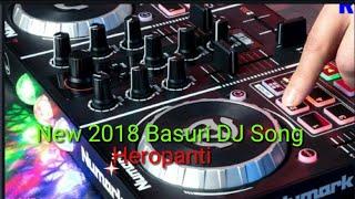 Heropanti New Basuri Dj Song Dhun 🎵 2018 || Most Popular Songs || By MK Patil