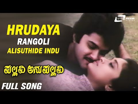 nagu endide manjina bindu song free download mp3