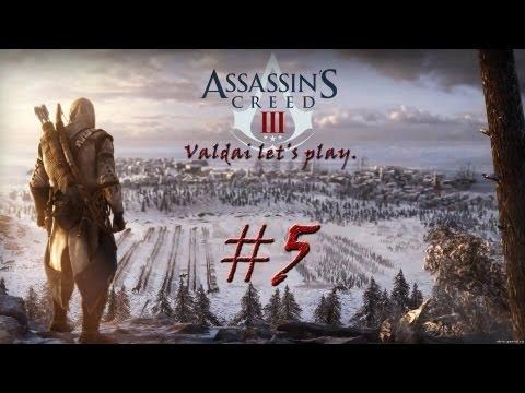 """Смотреть прохождение игры Assassin's Creed 3. Серия 5 - """"Форт Саутгейт."""""""