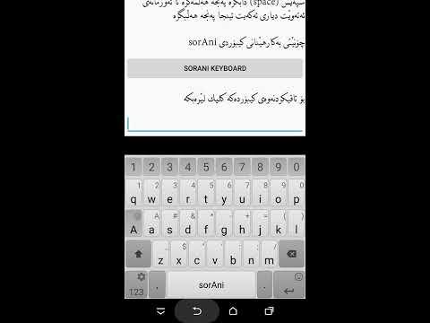 KurdKey Keyboard + Emoji - Android Apps On Google Play