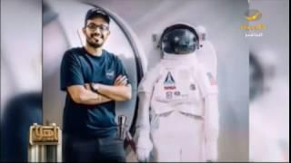 م.مشعل الشهراني اول مبتعث سعودي ينضم الى ناسا