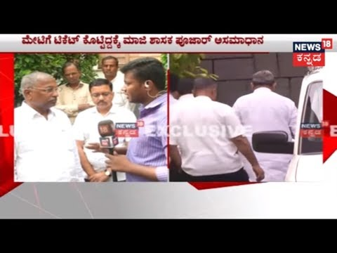 PH Pujar Speaks To News18 | It Is Shameful That HY Meti Has Been Given Bagalkot Ticket
