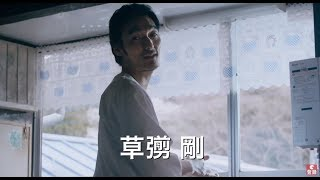 2019年3月公開 直木賞受賞作「サラバ!」などで知られる西加奈子の小説...