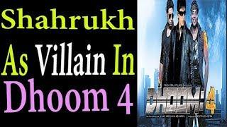 क्या Dhoom 4 में विलेन का Role करेंगे Sharukh Khan? फिर सामने आया नाम