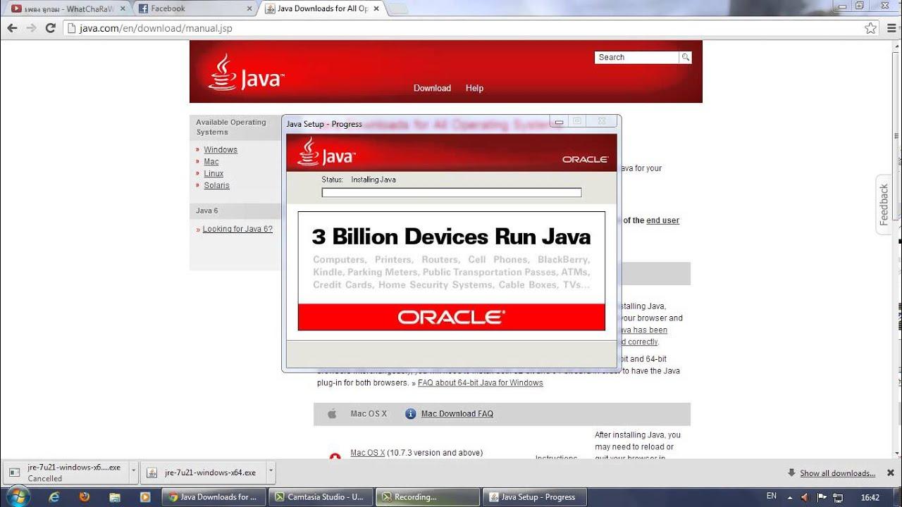 download java software 64 bit