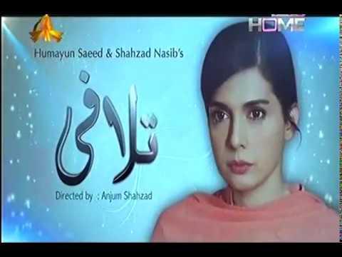 Download Talafi Episode 1 on Ptv