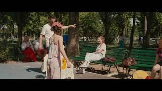 Pororoca, din 19 ianuarie în cinematografe - Trailer (2017)