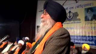Simranjit Singh Mann Deligates Session Speech on 1 Feb 2014 Part 1