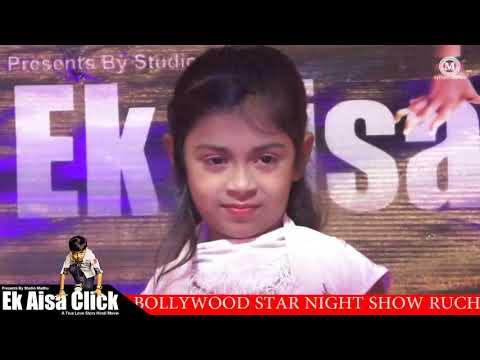 Ruchi bollywood star night show Indian fashion show || audition