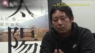 注目の若手監督・入江悠が手掛ける神木隆之介主演作品 映画『太陽』10月...