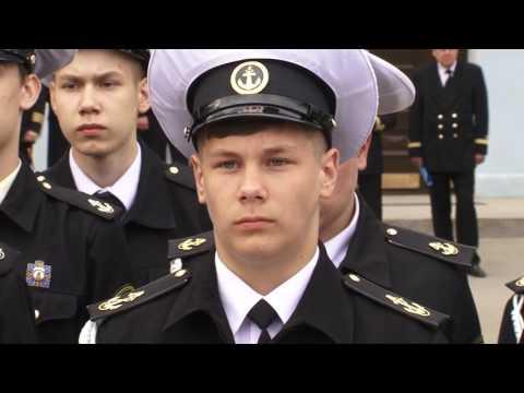 Принятие курсантов Колледжа ГУМРФ им  адмирала С О  Макарова в ряды «Юнармии»