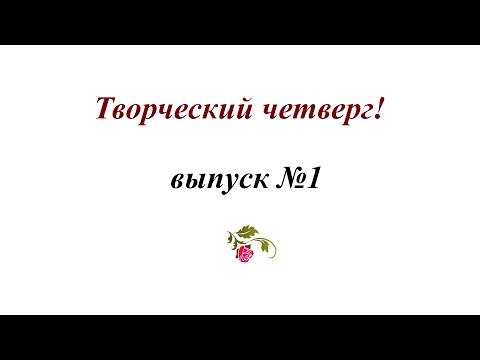 Вышивка гладью для начинающих техника выполнения (видео)