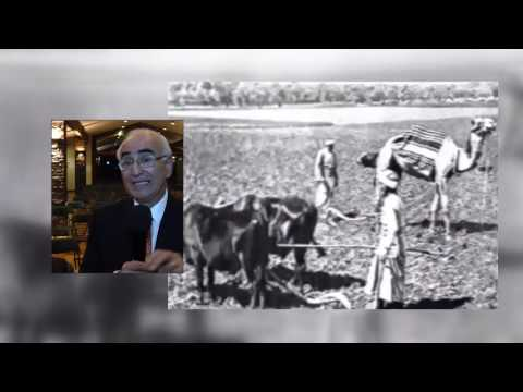 Palestina antigua, Profesor Sergio Carrasco (Universidad de Chile)