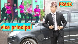 nepali prank - vice principal || funny/comedy prank || epic reaction || alish rai ||