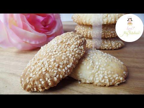Rezept | Sesamkekse | Sesamgebäck | Mamoullöffel | Gebäck | Sesame Cookies | Keks | Ka3k