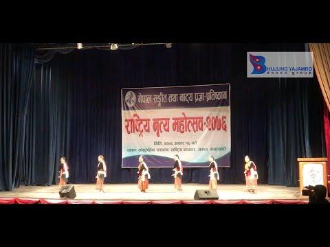 Kauda Dance || Tareli Sanskritik Pariwar || Rastriya Nitrya Mahotsav 2076