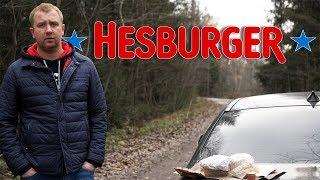 Пробуем: Финский Hesburger