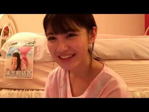 神志那結衣の魅力的な笑顔 / Charming Smile of Kojina Yui (SHOWROOM 170615)