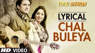 Total Siyapaa: Chal Buleya Full Song with Lyrics | Ali Zafar, Yaami Gautam, Anupam Kher, Kirron Kher