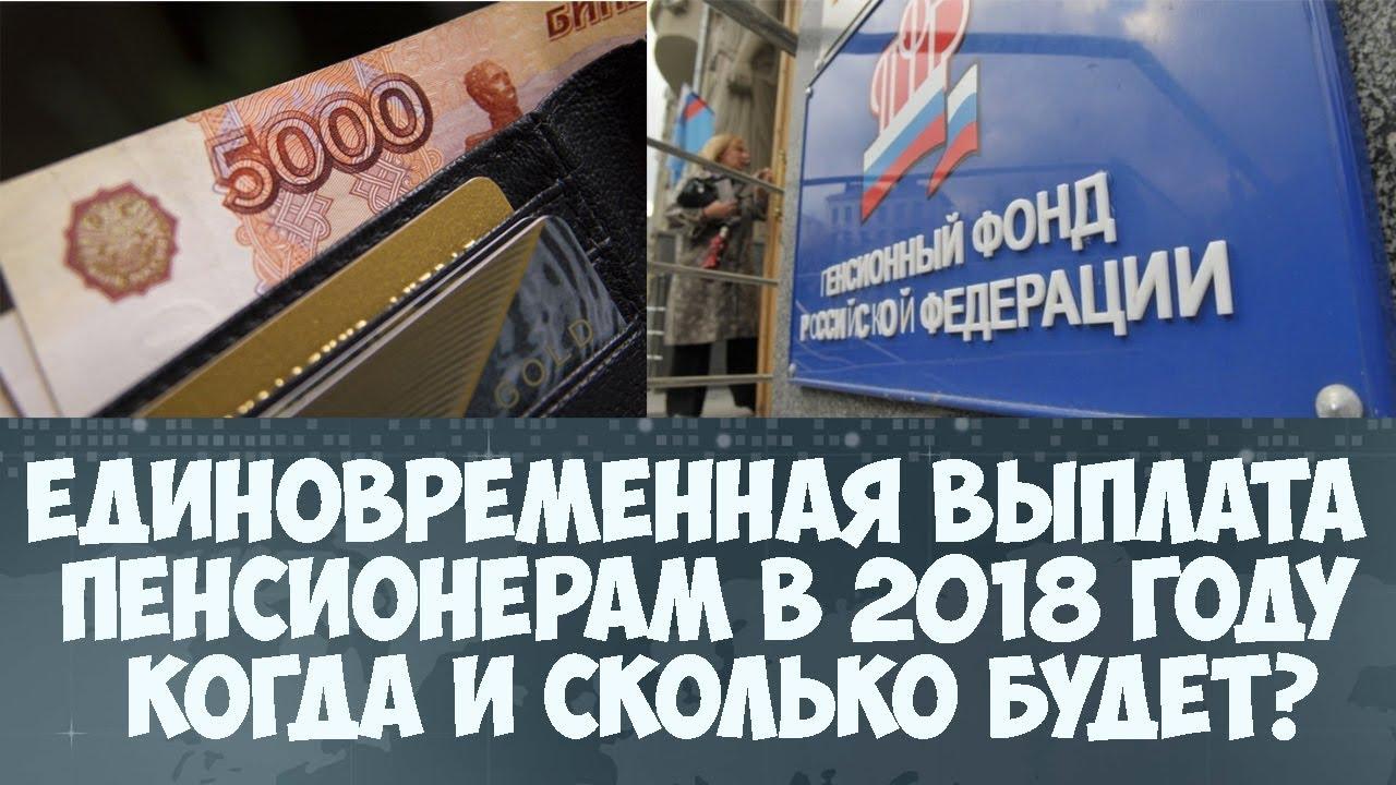 положена ли добавка к пенсии неработающим москвичам пенсионерам цены