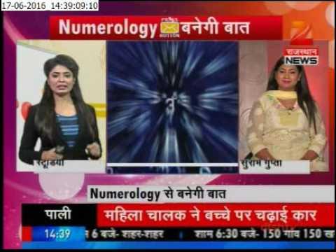 Numerologist SURBHI GUPTA JAIPUR 17 June Life Style