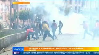 В Боливии растет число жертв массовых протестов