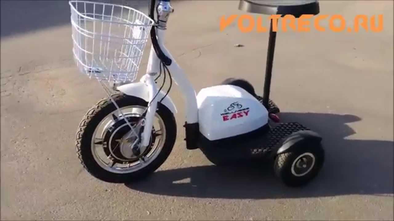 14 сен 2014. Здесь www. Youtube. Com/watch? V=fdylded24so скутеры (трицикл) в. Вы набираете желающих купить эту технику в своем регионе и.