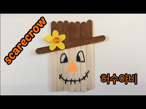 DIY Halloween craft/ How to make scarecrow with popsicle sticks/ 허수아비 만들기