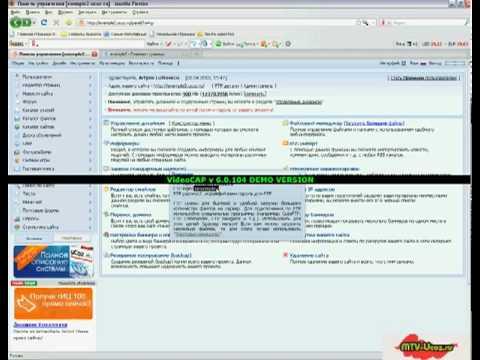 Результаты поиска по фразе «скачать программу FTP Commander» на Яндекс Видео