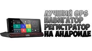 видео Лучшие навигаторы на Android